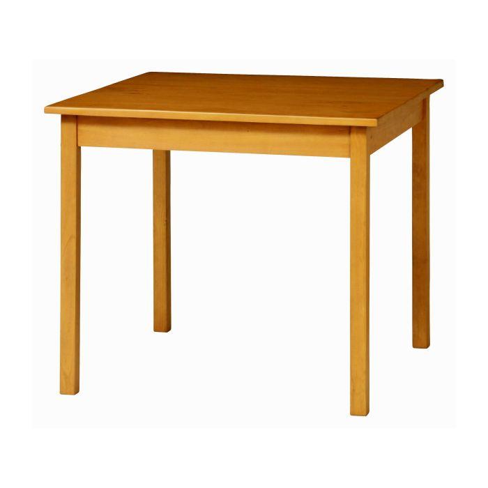 【1年保証】【テーブル】【ダイニングテーブル】 サンデイ ダイニングテーブル【弘益】