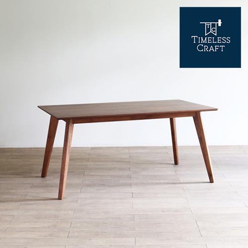 【送料無料】フォレスト32テーブル ウォールナット北欧家具 ダイニングテーブル/1年保証付き