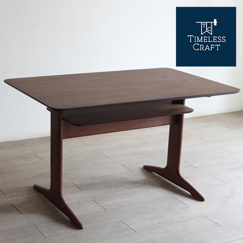 フォレスト34テーブル ウォールナット北欧家具 ダイニングテーブル/1年保証付き