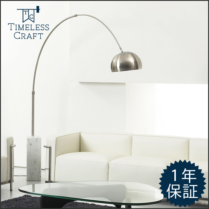 Jellyfish shop rakuten global market flos floor lamps stand flos floor lamps stand lighting and acquire castiglioni next receipt date undecided mozeypictures Choice Image