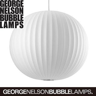 【送料無料】【8/4-8/9まで当店ポイント10倍】【正規品】 Ball Lamp large/ジョージネルソン バブルランプ