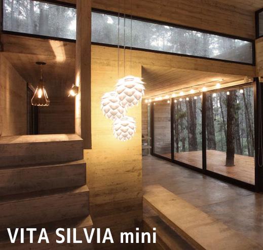 ELUX エルックス VITA SILVIA mini ヴィータ シルヴィア ミニ ペンダントランプ 【1年保証】天井照明 インテリア照明 シーリンングライト フロアライト 装飾照明 リビング ダイニング 寝室 北欧 ノルディック モダン シンプル