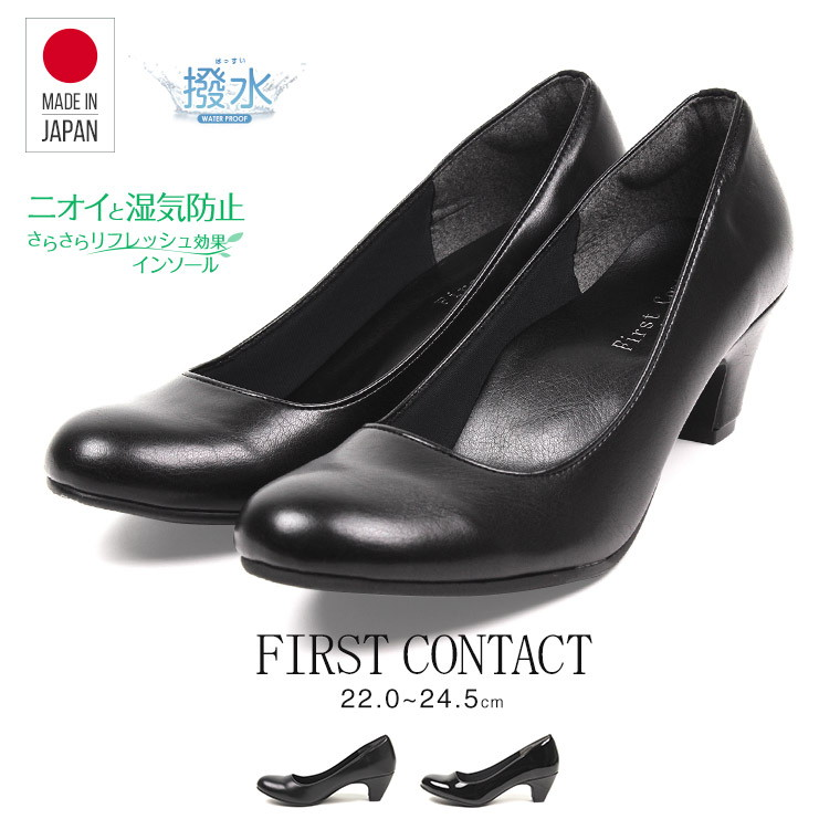 Jerico Rakuten Size Comfort Shoes Lady S Pumps Low Heel Ceremonial