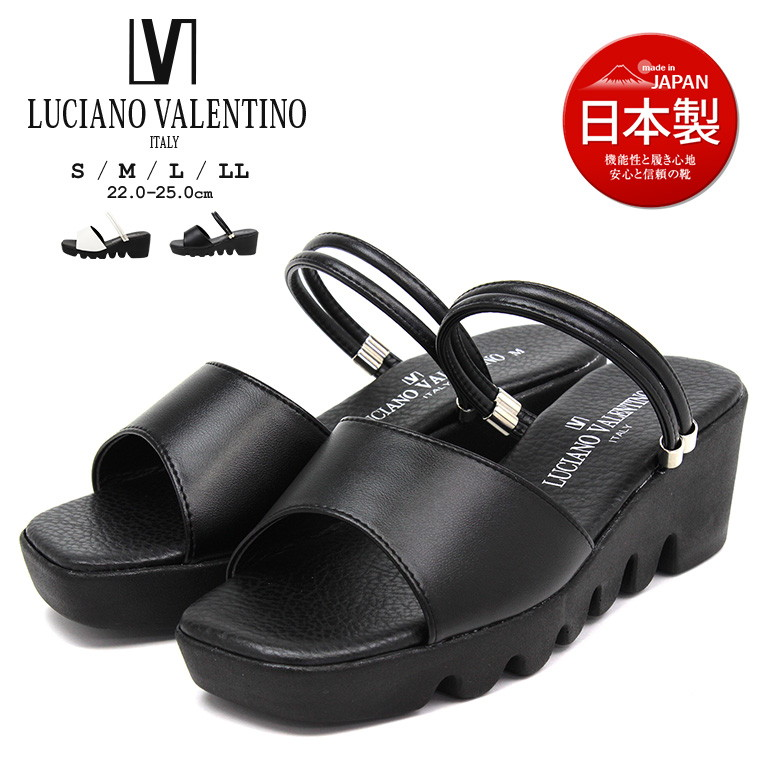 0898f37d03386 Jerico Rakuten  It is strap 109-6462 in LUCIANO VALENTINO ITALY 2way ...