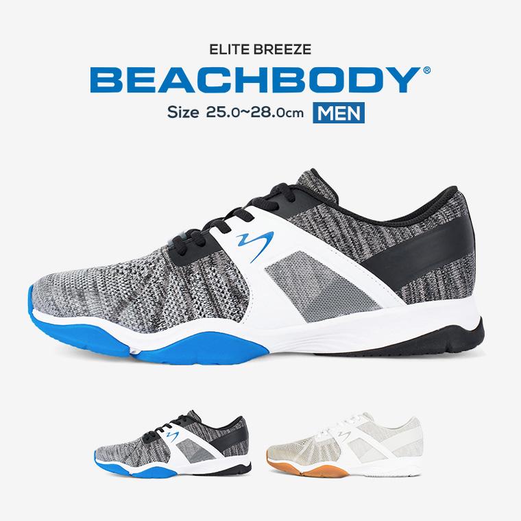 【送料無料】ビーチボディ BREEZE スニーカー メンズ フィットネスシューズ 軽量 ジム 室内 ランニングシューズ 運動靴 ウォーキングシューズ 黒 ブラック 白 ホワイト ブルー 軽い 通気性 トレーニングシューズ ヨガ スポーツ ジョギングシューズ 大きいサイズ