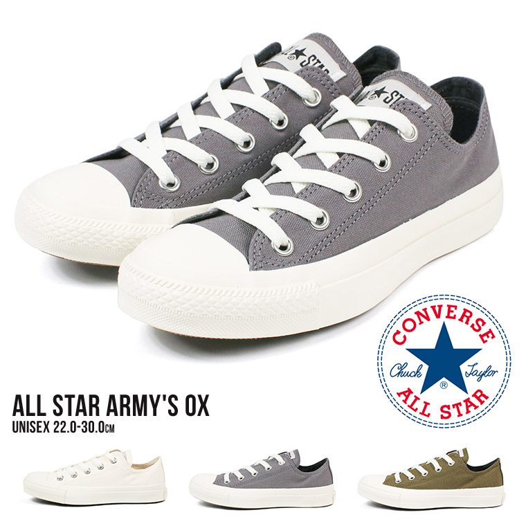 The size khaki white gray that the size that Converse all stars armies CONVERSE ALL STAR ARMYS OX canvas sneakers Lady's low frequency cut sneakers
