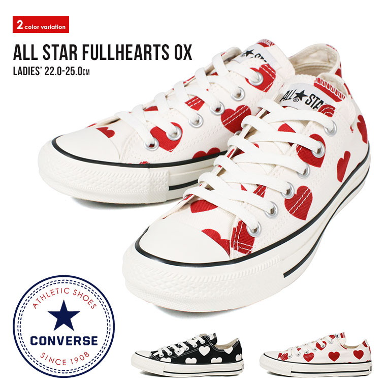 Whole pattern with the child casual white black black ALL STAR FULLHEARTS OX full Hertz substitute string of the Converse all stars low frequency cut