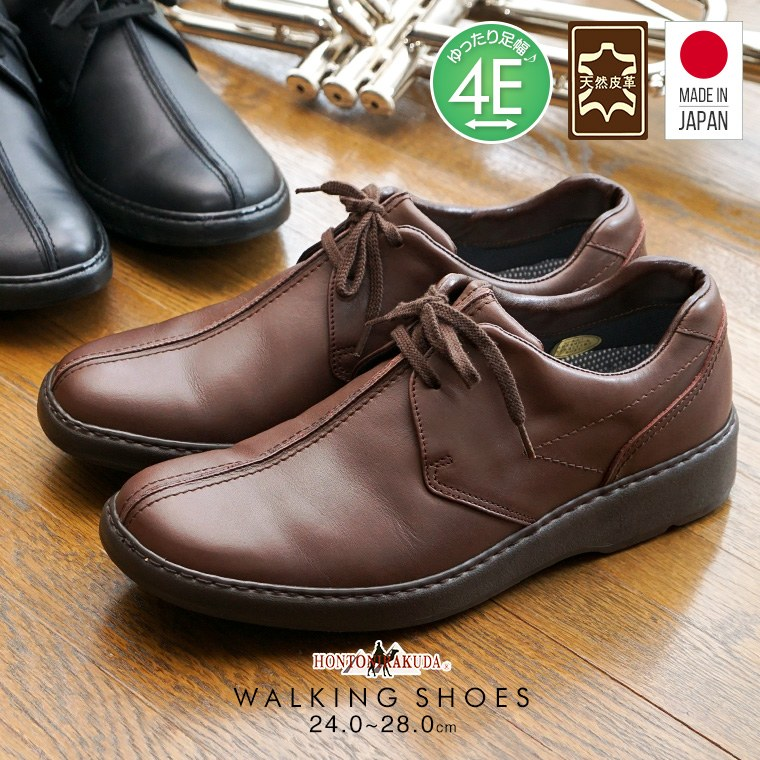 casual shoes men 4e genuine leather