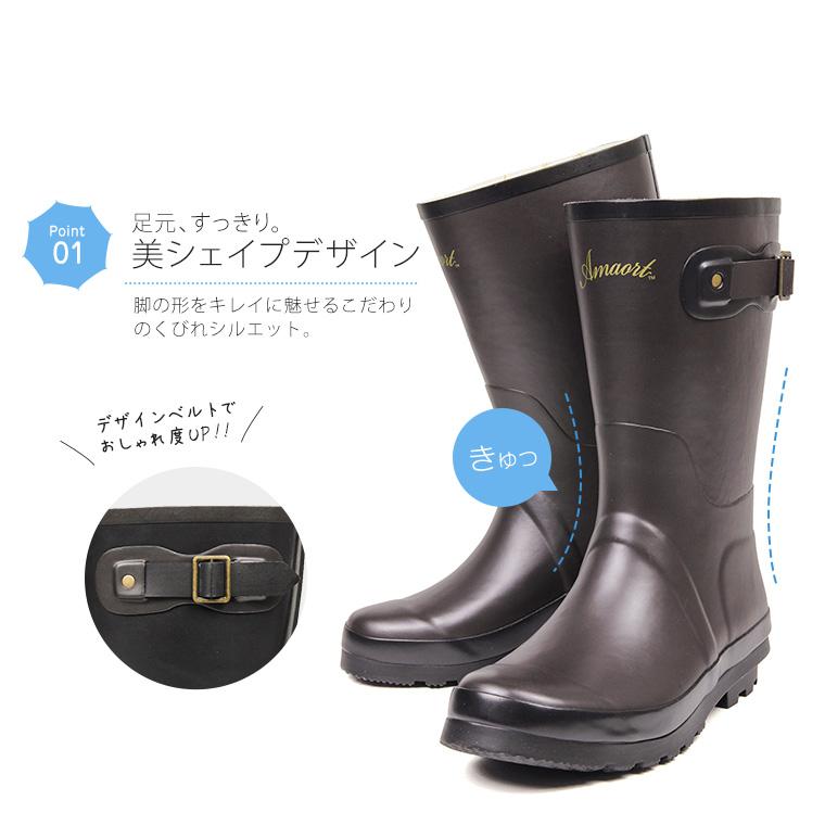 Jerico Rakuten Rakuten Global Market Snow boot snowshoes jockey