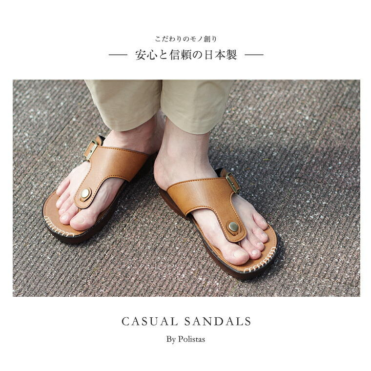 ee6255e572a Sandals made in Japan to send from a brand  Polistas  police TASS  born in  the U.K.!