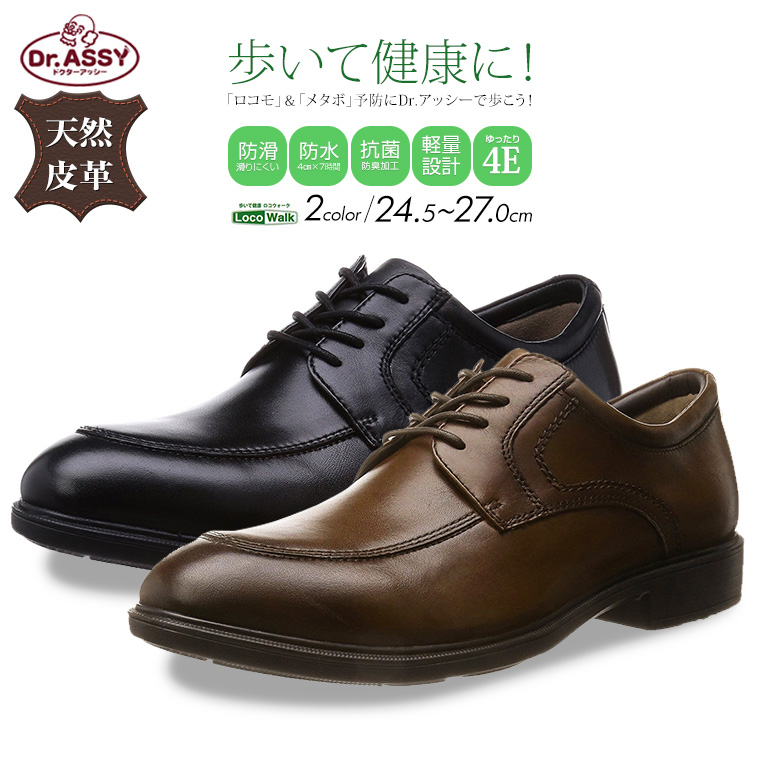 It Is Leather Shoes Casual Clothes Fashion 6201 In Office Work Gentleman Father S Day Comfortable To