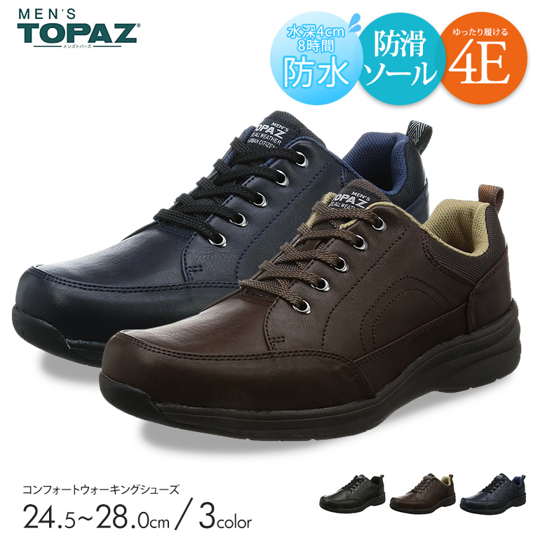 b714fa0b4d94 I am strong in the wet road surface! Depth of the water 4cm 8 time  waterproofing function design! Comfort walking shoes. Using the last of  spacious 4E