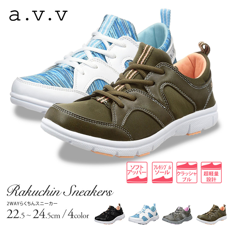4fc20d746251 a.v.v Sneakers Lady's low-frequency cut black wide fashion walking shoes  Lady's diet casual shoes Lady's black blue gray khaki 2123 that a super ...