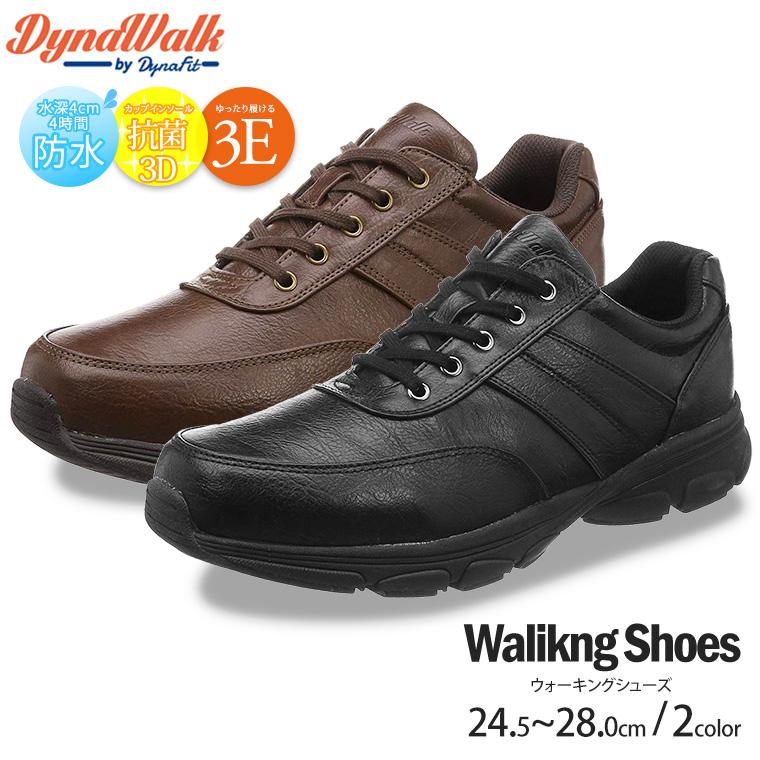 【送料無料】DynaWalk ダイナウォーク 防水 ウォーキングシューズ 3e メンズ ランニングシューズ スニーカー 幅広 運動靴 コンフォート 屈曲性 防滑 靴 カジュアルシューズ 歩きやすい 男性 ファッション 父の日 プレゼント 2000