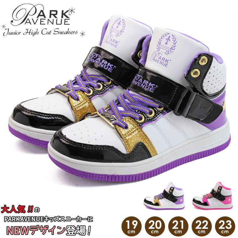 28e546f9 Child boy string white dancing shoe hip-hop higher frequency elimination  shoes dance sneakers pa8136 ...