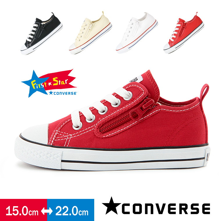 9ec7a62d6b6055 Child canvas sneakers child shoes boy side fastener black and white of the CONVERSE  CHILD ALL STAR N Z OX child all-star first star Converse all-stars ...