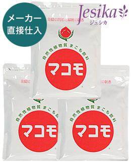 マコモ粉末3個セットのネット販売 送料無料 大好評です マコモ茶 マコモ風呂に 1年保証 食物繊維豊富な天然原料100%無添加商品です マコモ 健康維持に最適です 3個セット 粉末