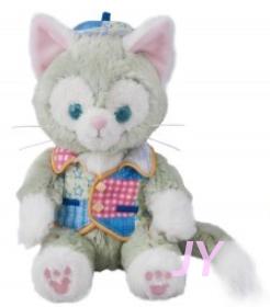 ジェラトーニ ぬいぐるみSS Wishing Together 東京ディズニーシー15周年 ザ・イヤー・オブ・ウィッシュ The Year of Wishes ディズニーリゾートお土産袋付き♪