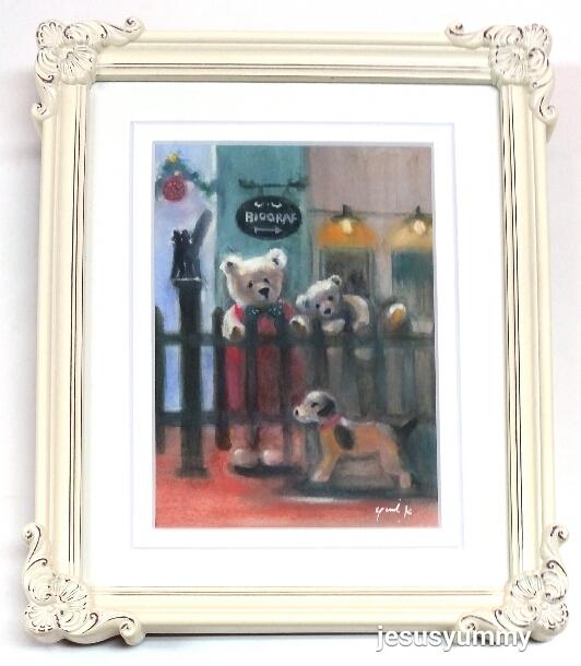 絵画 「bothered mom 2」 水彩/パステル 原画 静物画 風景画 絵 アンティークホワイト フォトフレーム ヨーロピアンインテリア 額縁 写真たて Yumi Kohnoura 壁掛け・卓上両用 ドイツ テディベア 犬【現品限り】
