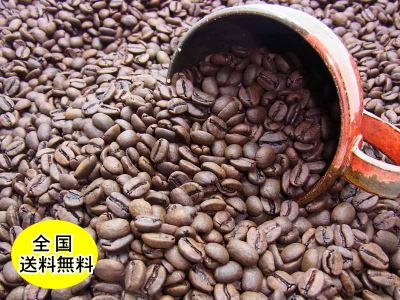 【カフェイン97%以上カット】自家焙煎 デカフェ カフェインレスコーヒー(コロンビア) 400gノンカフェイン コーヒー豆:【RCP】【HLS_DU】