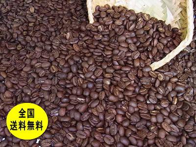初回限定 全国送料無料 自家焙煎コーヒー特選コーヒー キューバ TL HLS_DU コーヒー豆: 商品 400g