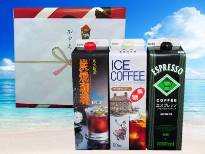 送料無料 離島除く ギフト HLS_DU 送料無料: リキッドコーヒー3本セット4種類から選べる 高級な 祝開店大放出セール開催中