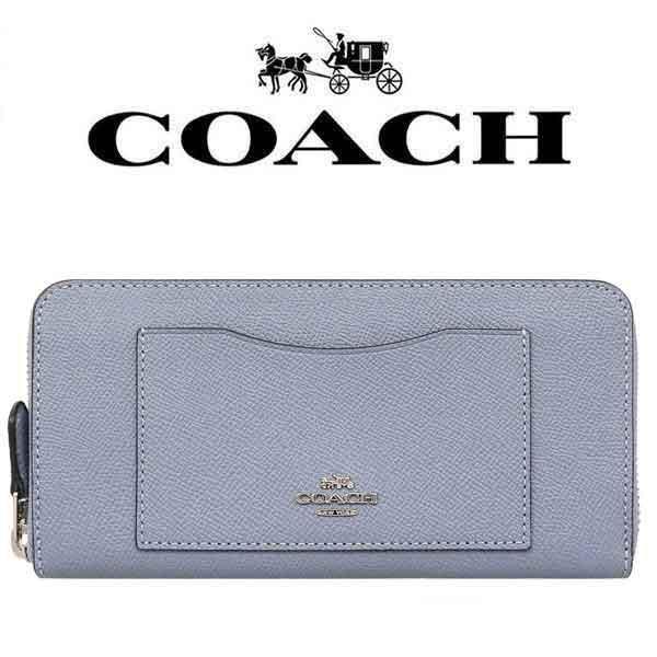 【送料無料】F54007 SV/PQ コーチ COACH 財布 長財布 プール レザー 長財布 レディース アウトレット品 型押しレザー