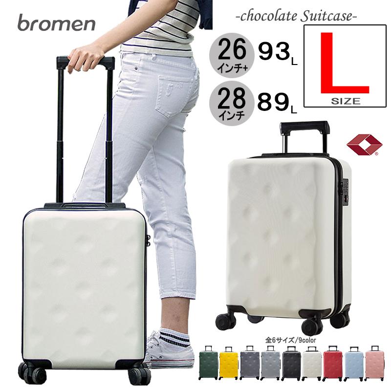 【送料無料】bromen L チョコレートシリーズ 26インチプラス 28 インチ Lサイズ スーツケース キャリーケース 大容量 軽量 キャリーバッグ 16 20 22 24 26 28 旅行用品 旅行かばん 海外旅行 軽量 安い かわいい SML