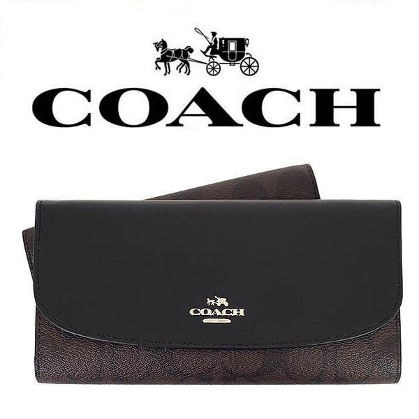 【送料無料】F57319 IMAA8 COACH コーチ 長財布 財布 ブラウン×ブラック レディース アウトレット