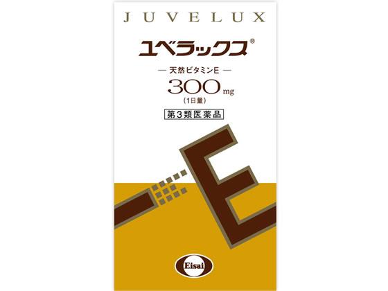 【第3類医薬品】薬)エーザイ/ユベラックス300 240カプセル