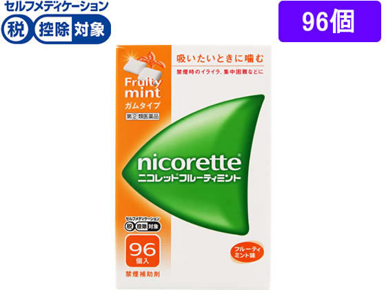 【第(2)類医薬品】★薬)タケダ/ニコレット フルーティミント 96個