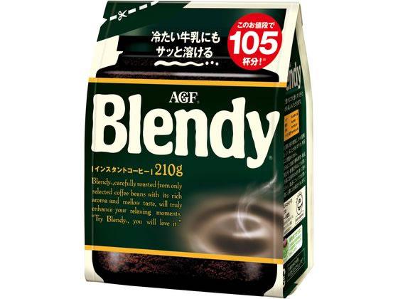 税込1万円以上で送料無料 AGF ディスカウント ブレンディ 全品最安値に挑戦 袋 210g