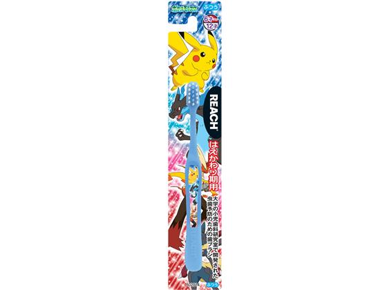 ふるさと割 税込1万円以上で送料無料 銀座ステファニー リーチキッズ はえかわり期用 ポケットモンスター 豊富な品