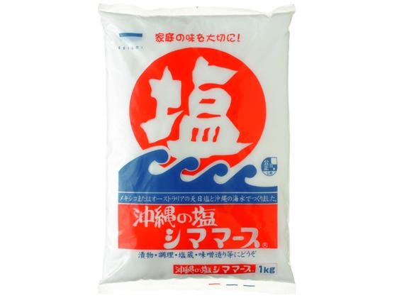 税込1万円以上で送料無料 シママース本舗青い海 出荷 買物 沖縄の塩シママース 1kg