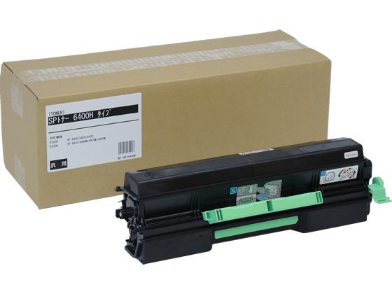 汎用/RICOH SPトナー 6400Hタイプ /NB-TNLP6400W