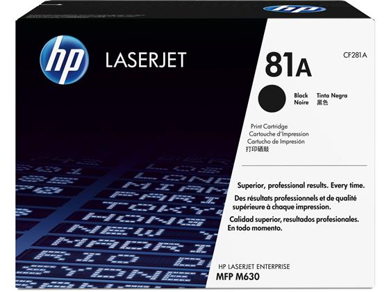 HP/トナーカートリッジ 黒 81A/CF281A