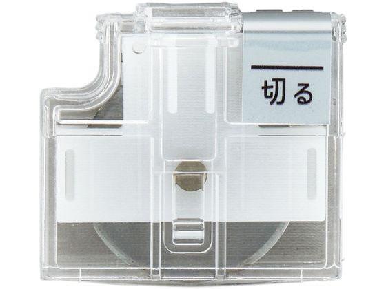 税込1万円以上で送料無料 国産品 プラス ハンブンコ用替刃 26-474 PK-800H1 最安値 直線刃