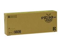 リコー/IPSIOトナータイプ9800 ブラック/636075