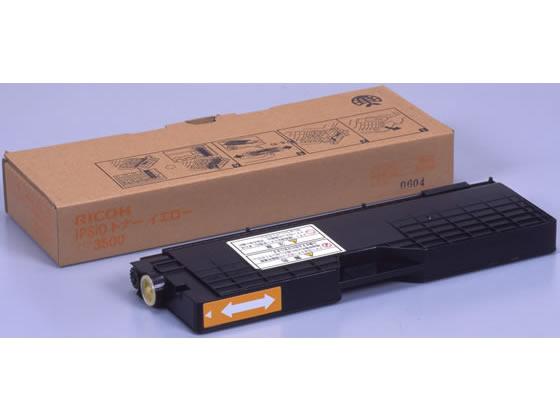 リコー/IPSIOトナータイプ3500 イエロー/509529