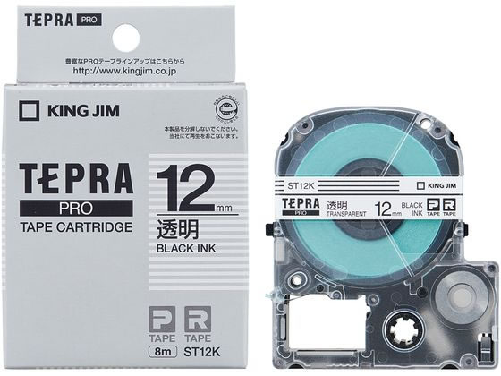 税込1万円以上で送料無料 激安 キングジム テプラPRO用テープ 安値 12mm 透明 黒文字 ST12K