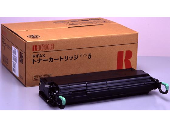 リコー/リファックストナーカートリッジタイプ5/61-4605