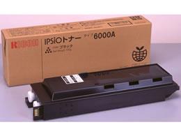 リコー/タイプ6000Aブラック純正/63-6377