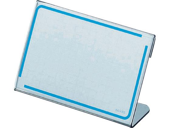 買取 5☆好評 税込1万円以上で送料無料 コクヨ カード立てL型 カト-13N カード寸法縦56×横85mm