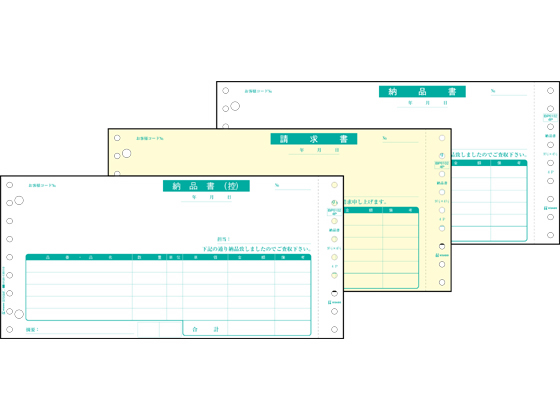 ヒサゴ/納品書 3枚複写 ドットプリンタ用 1000セット/SB480-3S