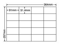 NANA/ラベルシールナナコピーB4 20面 500シート/E20S