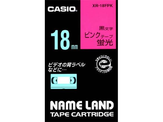 税込1万円以上で送料無料 カシオ ネームランドテープ 18mm XR-18FPK 蛍光ピンク 贈物 時間指定不可 黒文字