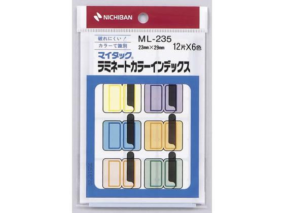 代引き不可 税込1万円以上で送料無料 ニチバン 5☆好評 ML-235 ラミネートカラーインデックス中6色混色23×29mm72片