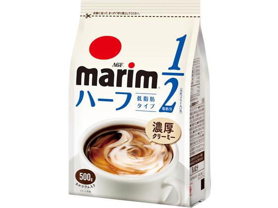 大規模セール 税込1万円以上で送料無料 AGF マリーム 500g 低脂肪タイプ袋 無料サンプルOK