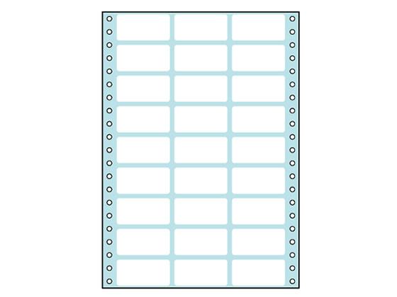 コクヨ/コンピュータフォームラベル 27面 500折/ECL-239