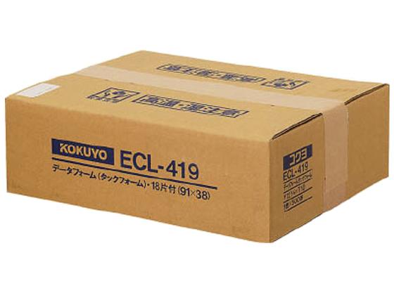 コクヨ/コンピュータフォームラベル 18面 500折/ECL-419